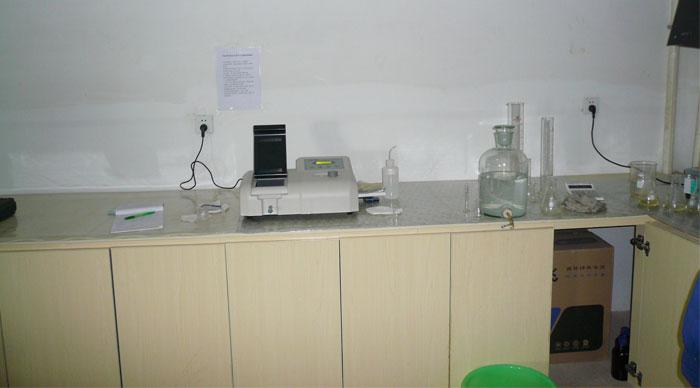 قياسة الأداء الكيميائي