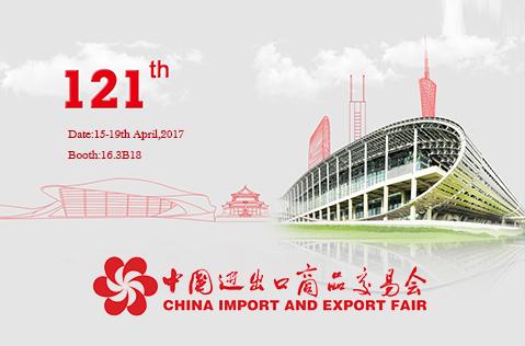 ونحن سوف حضور معرض كانتون فى قوانغتشو (15-19th أبريل، 2017)، نرحب ترحيبا حارا العملاء والأصدقاء للزيارة والتوجيه هناك
